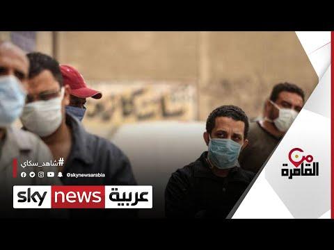 العرب اليوم - شاهد: ترقُّب لبدء توزيع اللقاحات الخاصة بفيروس