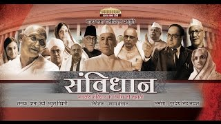 Samvidhaan - Episode 2/10