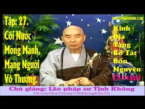 TẬP 27, Cõi Nước Mong Manh, Mạng Người Vô Thường, Địa Tạng Bồ Tát Bổn Nguyện Kinh Giảng Ký