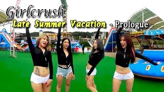 [360 VR] Girlcrush with Late Summer Vacation
