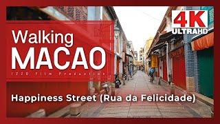 【Walking Macao 4K】 Ponte 16 to Rua da Felicidade (Under COVID-19)