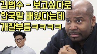 [실화] 아스날 수비수가 한국말배워서 월드컵에서 북한 상대로 승리 거둔 사건 L 슛포러브 Shoot For Love
