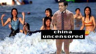 China's Naked Officials | China Uncensored thumbnail