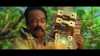Meesa Madhavan  Super Hit Malayalam Full Movie  Latest Upload  Dileep  Kavya Madhavan