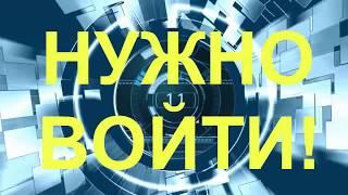 Первая партнёрская сеть социального типа Cyber System 9.0 Mln