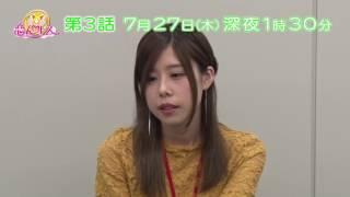 公式恋んトス6未公開動画藍里のオーディション映像