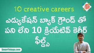 10 Job Careers for students which doesn't need of education background
