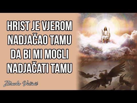 Zdravko Vučinić: Hrist je vjerom nadjačao tamu da bi mi mogli nadjačati tamu (3)