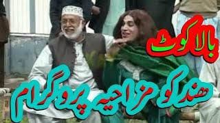 #Malik  Zafar  Pohla  in  Action  Kay2  Tv