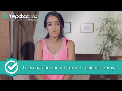 La préparation pour l'examen régional, expérience racontée par Samya