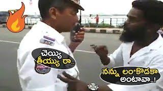 నన్ను లం*కొడకా అంటావా    Common Man Fires On Traffic Police at Tank Band, Hyderabad    Movie Blends