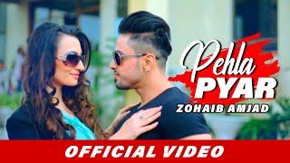 Pehla Pyar  Zohaib Amjad  Romantic Punjabi Song