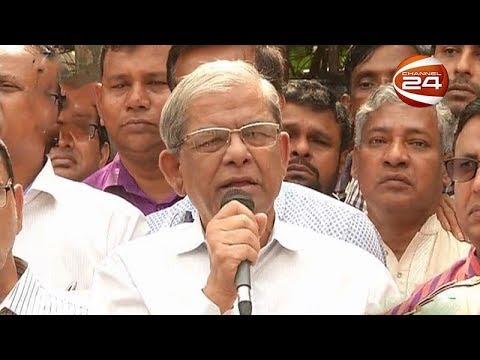 আ.লীগের রাজনৈতিক স্বার্থে খালেদা জিয়া কারাবন্দি: ফখরুল