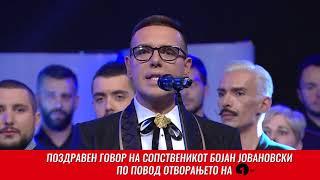 Obrakjanje na Bojan Jovanovski na otvoranjeto na 1tv