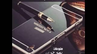 # شيلات 2017 تحميل MP3