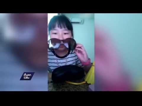เด็กจีนแก่แดดเกินวัย