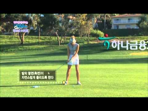 Anna Rawson's golf lesson