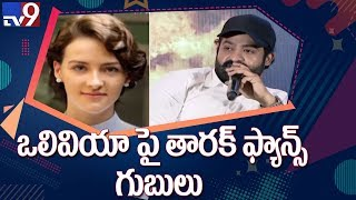 Hollywood actress Olivia Morris confirmed in 'RRR' - TV9