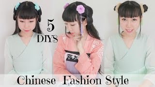 DIYs: Making 5 Cute Hair Accessories | DIY 中国风汉元素头饰 (Chinese Han Element Fashion Inspired )