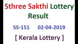 03-04-2019 AKSHAYA (AK-389) LOTTERY RESULT TODAY (Kerala lottery