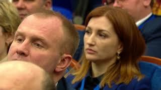 Всероссийский форум сельхозпроизводителей