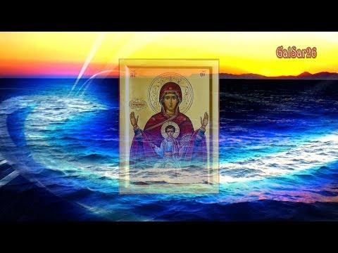 Крым храм святого архистратига михаила