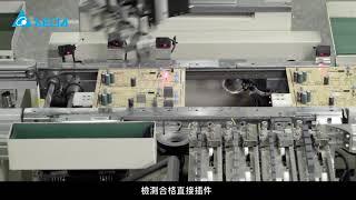 台達工業機器人_機器人精密組裝應用