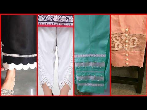 Beautiful latest new girls trouser designs