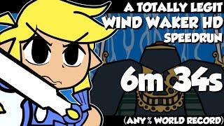 A TOTALLY legit Wind Waker Speedrun (WORLD RECORD)