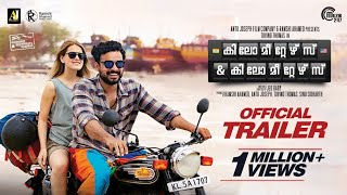 Kilometers & Kilometers | Official Trailer | Tovino Thomas, India Jarvis | Jeo Baby | HD - Download this Video in MP3, M4A, WEBM, MP4, 3GP