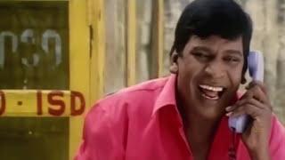 அண்ணனுக்கு ஒரே ஒரு ஊத்தப்பம் ....  Vadivel Hotel Comedy#vadivelu comedy collection