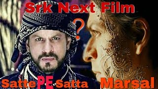 Shahrukh Khan new film,Satte pe Satta cancel,Marsal new update.