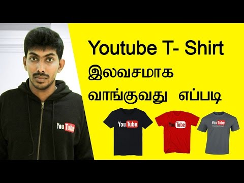 Video How to get free youtube T-Shirt | TTG