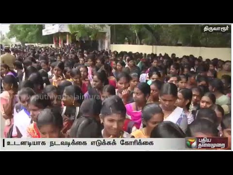 Students-stage-protest-in-Tiruvarur-demanding-basic-amenities-in-college