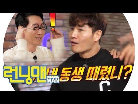 """""""누가 내 동생 때렸니?!"""" 김종국, 지석진에 '꿀잼 하극상' 《Running Man》런닝맨 EP438 (видео)"""