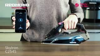 Утюг REDMOND RI-C254S фиолетовый/черный от компании F-Mart - видео