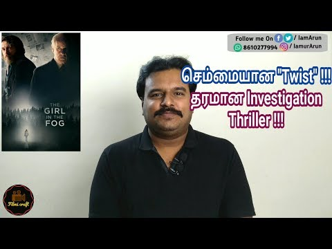 The girl in the fog (2017) Italian Crime Thriller Movie Review in Tamil by Filmi craft