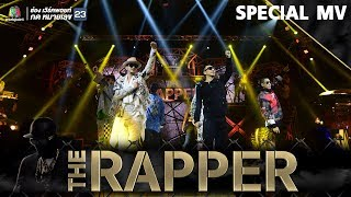 THE RAPPER SPECIAL SHOW