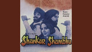 Yeh Dunniya Hai Naqli Chehron Ka (Shankar Shambhu