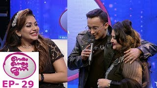 #OnnumOnnumMoonu Season 3 l EP - 29 Vaishali and Rishyasringan are  here | Mazhavil Manorama