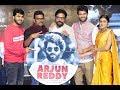 Arjun Reddy Pre Release Event | Vijay Deverakonda | Shalini Pandey | Sandeep Vanga | Telugu Cinema