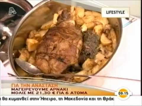 Αρνάκι με φρέσκια ρίγανη και πατάτες στο φούρνο