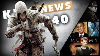 КіноNews #40