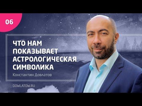 Светлана астролог нижний новгород