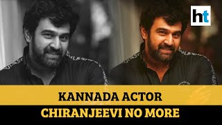 Actor Chiranjeevi Sarja passes away at age of 39 due to cardiac arrest