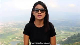 सिपोराको उकाली—ओराली (भिडियो)