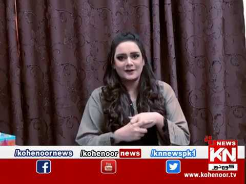 Bahir Ki Baat 08 January 2019 | Kohenoor News Pakistan
