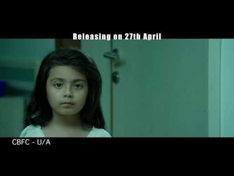 Kanam Movie Promo 7