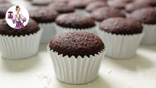 Yummy Chocolate Coconut Mini Cupcakes Recipe