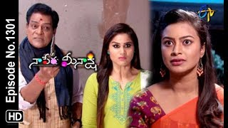 Naa Peru Meenakshi | 1st  August 2019 | Full Episode No 1301 | ETV Telugu